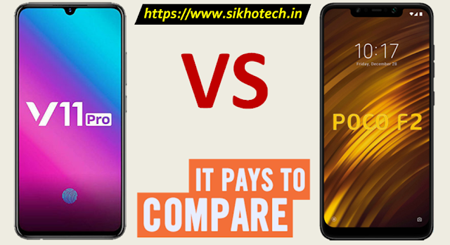 compare-mobile-phones-Vivo-V11-Pro-vs-Xiaomi-Poco-F2-new-launch-Poco-F2-in-2019-sikhotec