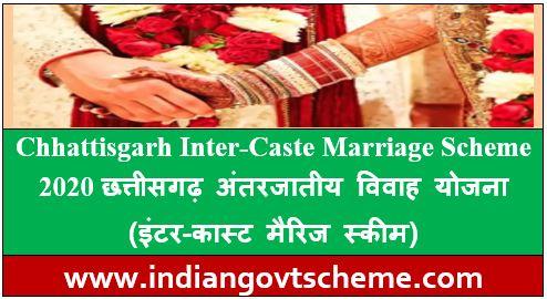 Chhattisgarh Inter-Caste Marriage Scheme