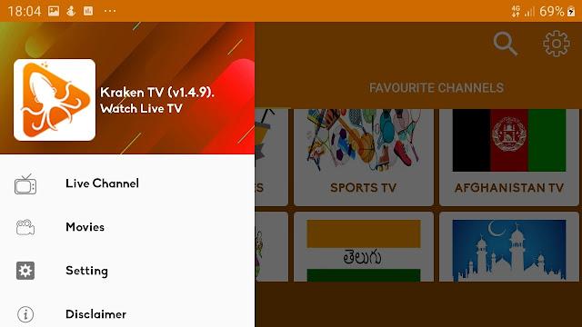 تحميل تطبيق kraken tv.apk لمشاهدة اقوى القنوات العالمية المشفرة على هاتفك الأندرويد