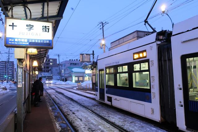 北海道 函館市電 十字街
