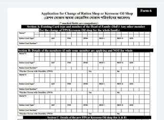 Ration Card from 6 Download