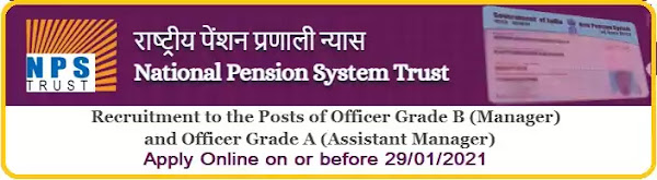 NPS Trust Officer Manager Job Vacancy 2021