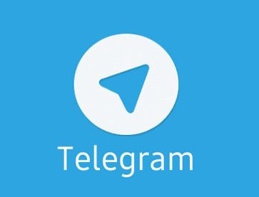 تحميل برنامج تيلجرام Telegram Desktop للحاسوب