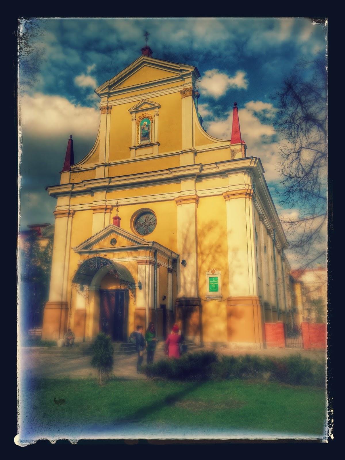 Cвято-троїцький кафедральний собор