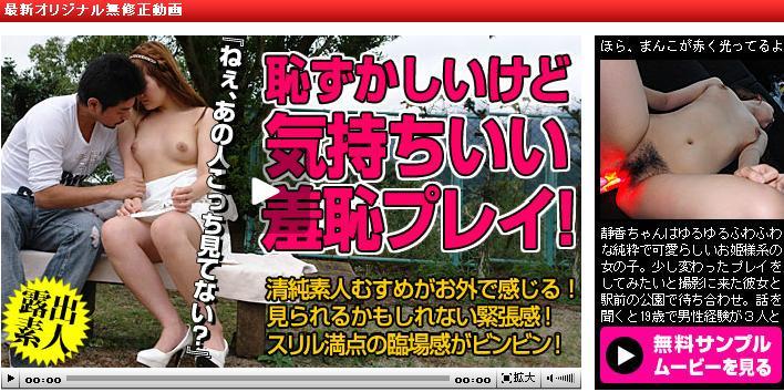 10musume1-31 03060