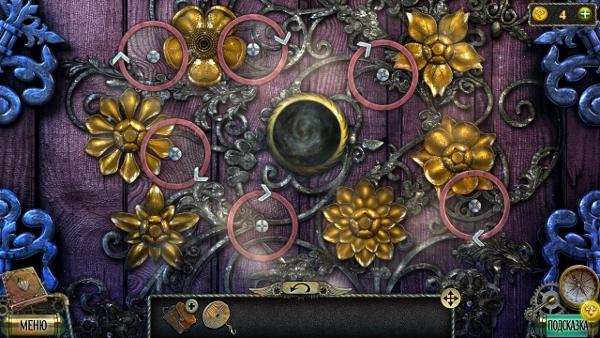 правильно собранный узор в игре тьма и пламя 3 темная сторона