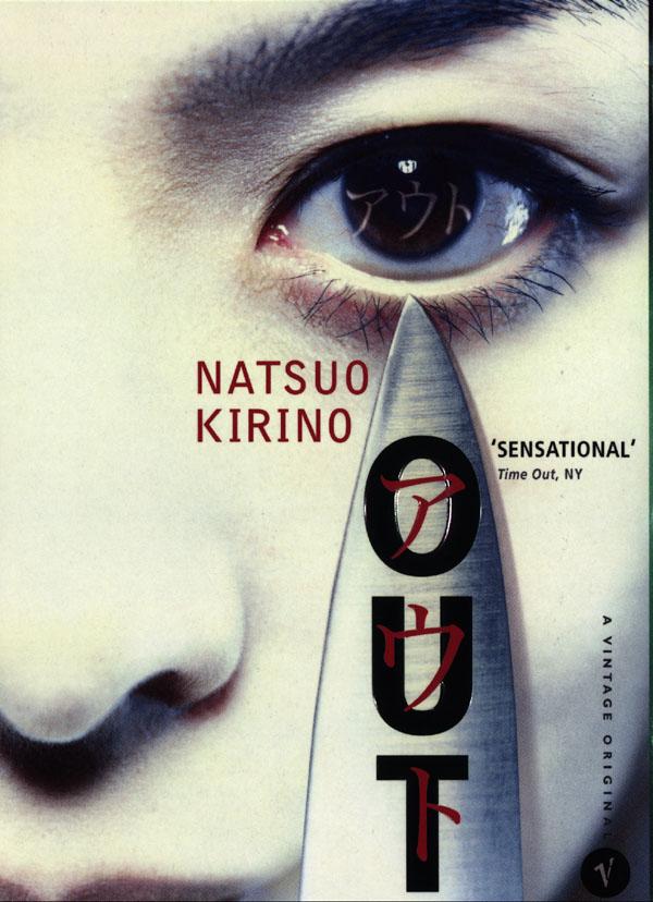 Out – Natsuo Kirino