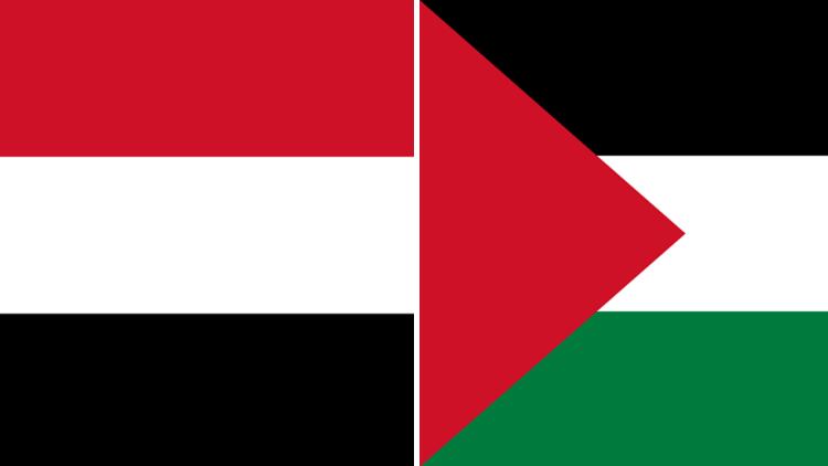 مشاهدة مباراة فلسطين و اليمن 30-07-2019 بطولة غرب آسيا