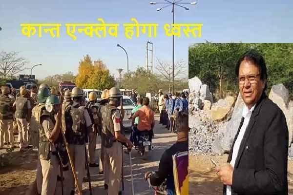 advocate-ln-parashar-happy-kant-enclave-demolish-by-administration