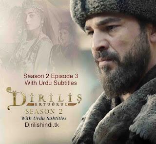 Dirilis Ertugrul Season 2 Episode 3 Urdu Subtitles HD 720