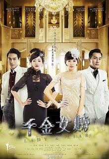Xem Phim Thiên Kim Nữ Tặc
