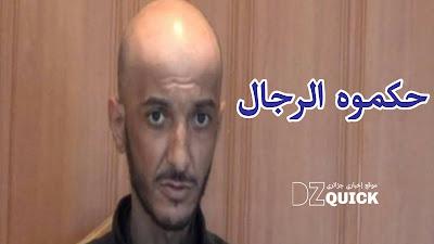 الجيش يلقي القبض على إرهابي أطلق سراحه بعد فدية دفعتها دولة أجنبية في مالي