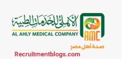 Pharmacist At Ahly Medical Company (AMC)