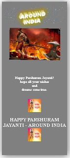 https://parshuramjayantihindi2020.blogspot.com/