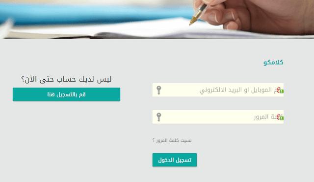 الربح من كتابة المقالات باللغة العربية