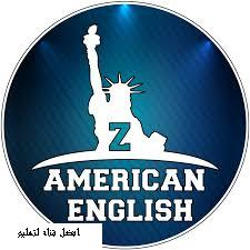 """أهمية تعلم اللغه الانجليزيه """"افضل كورسات اللغه الانجليزيه """"  ابراهيم  عادل Learn english"""
