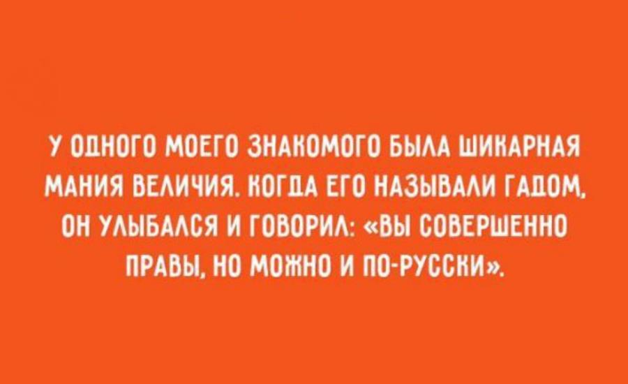 ТОП-7 Смешных Жизненных Анекдотов в Картинках