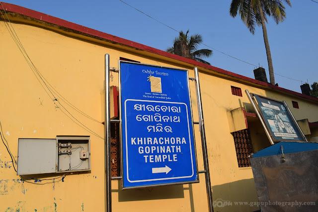Kshirachora Gopinath Temple