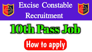 Excise Constable and Lady Excise Constable in West Bengal Police