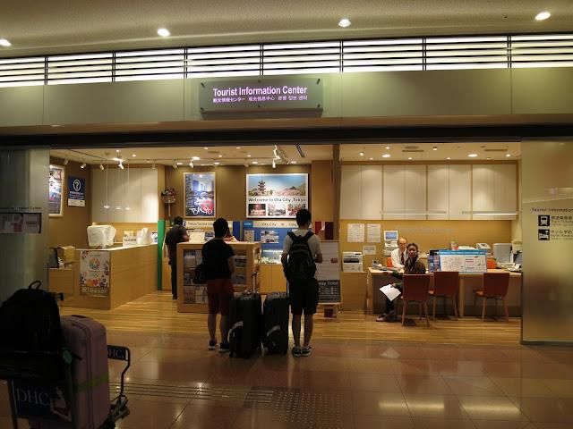 Tourist Information Center Haneda Narita Airport. Tokyo Consult. TokyoConsult.