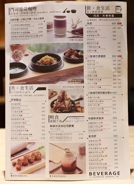 南投市美食餐廳-天利食堂菜單MENU