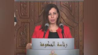 الناطقة باسم الحكومة حسناء بن سليمان