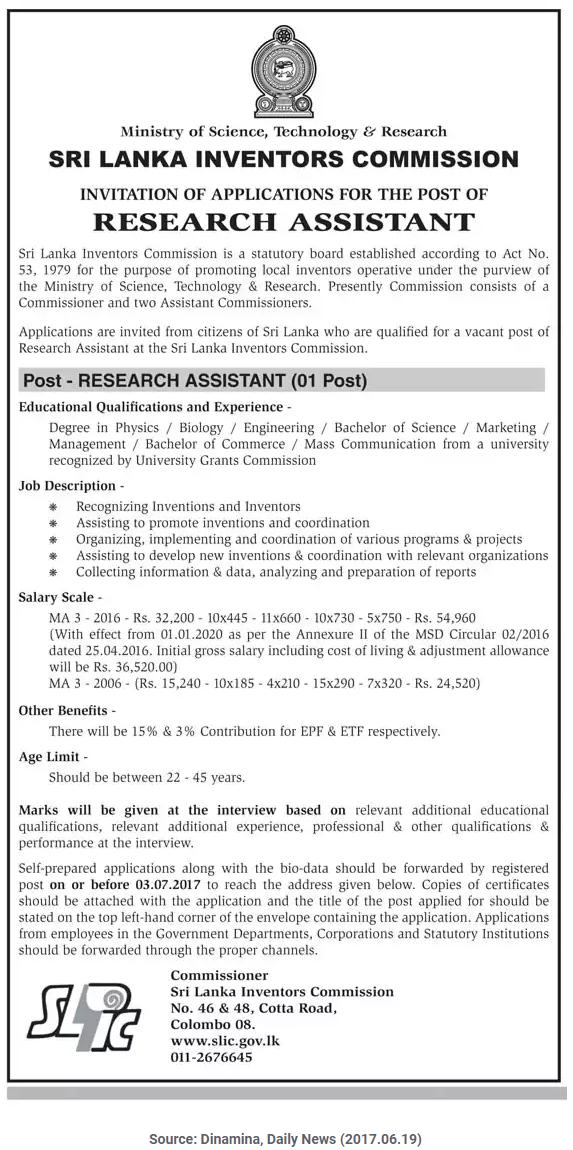Research Assistant - Sri Lanka Inventors Commission - Government
