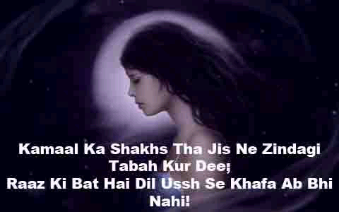 bewafa shayari photo download Shayari Photo