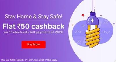Airtel Money Electricity bill Payment Offer