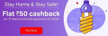Airtel Money Bill Payment Offer - Get Rs.50 Cashback On Electricity Bill Payment