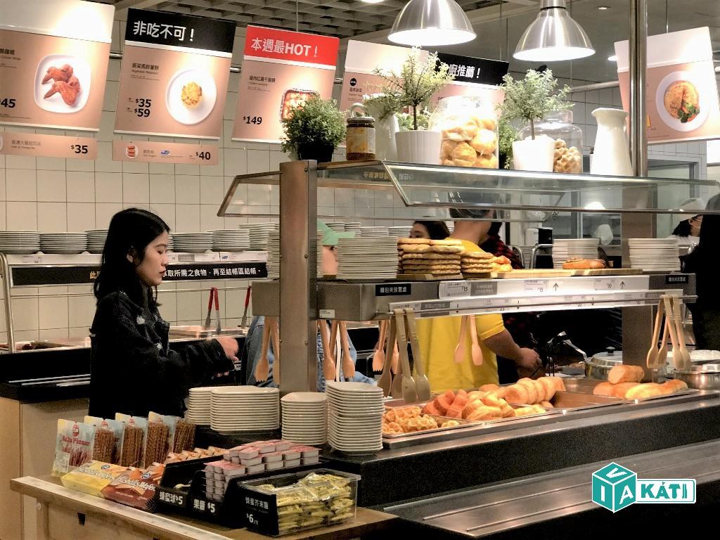 【桃園.美食】IKEA宜家家居餐廳.竟然推出 $99超值平日下午茶優惠?供應時間14:00-17:00 | 臺灣食記