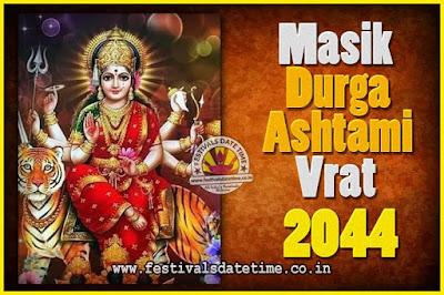 2044 Masik Durgashtami Vrat Date & Time, 2044 Masik Durgashtami Vrat Calendar