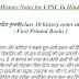Download PDF For Class 10 History Notes Chapter 5 in Hindi