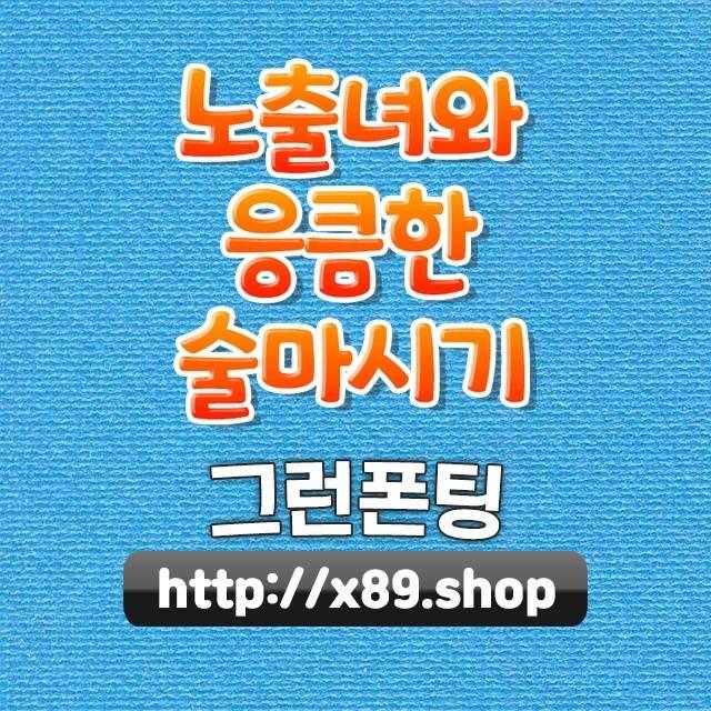서울노원뉴코아아울렛