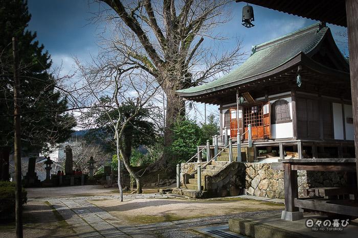 vue générale architecture temple daijoji