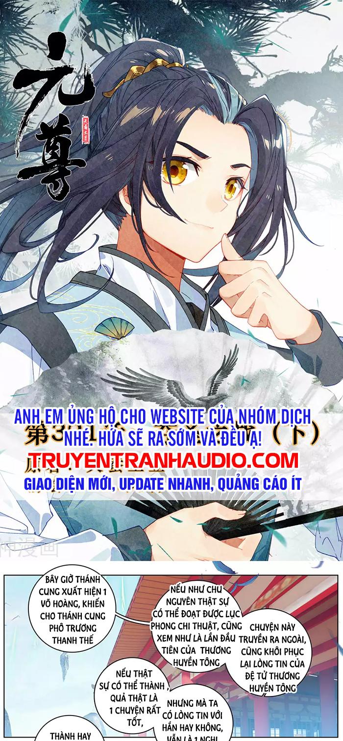 Nguyên Tôn Chương 321.5 - truyenmh.com