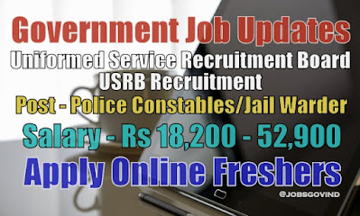 USRB Recruitment 2020