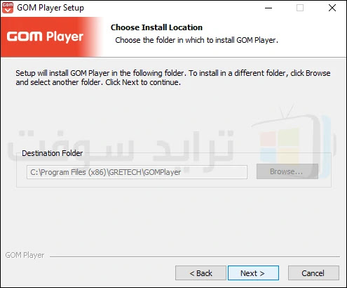 Download GOM Player Free