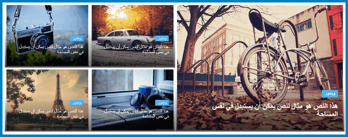 قالب بلوجر- قالب فيينا النسخة العربية الكاملة  2016