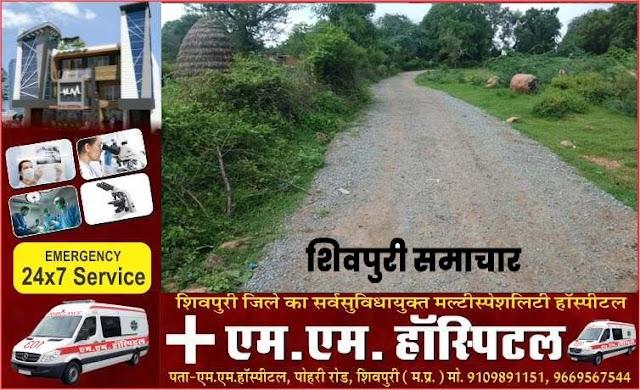 जनपद पंचायत पारागढ में जमकर हुआ घोटाला, लाखों का गबन / SHIV[PURI NEWS