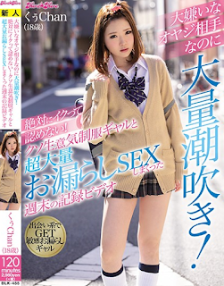 BLK-455 A Large Amount Of Squirting Even Though I Hate My Father! I Will Never Admit It! Fucking Cheeky Uniform Gal And Super Large Amount Of Leaked SEX Weekend Recording Video Suzuka Kurumi