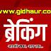 बिहार में 4 आईपीएस आधिकारियों का हुआ ट्रांसफर