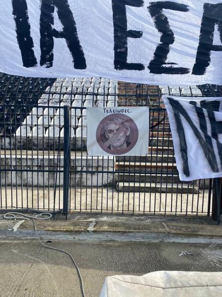 Πανό κατά του Φασούλα στο γήπεδο της Τούμπας
