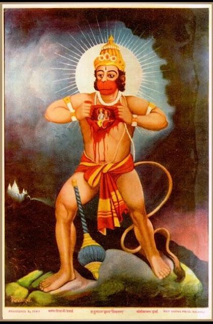 Hanuman Chalisa predicts Distance between Sun and Earth