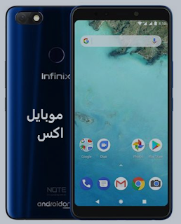 سعر هاتف انفينكس Infinix Note 5 Stylus في مصر اليوم