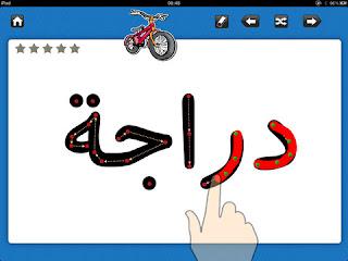 100 kata benda dalam bahasa arab