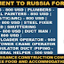 Russia Renaissance Construction Project | Long Term | Multiple Positions