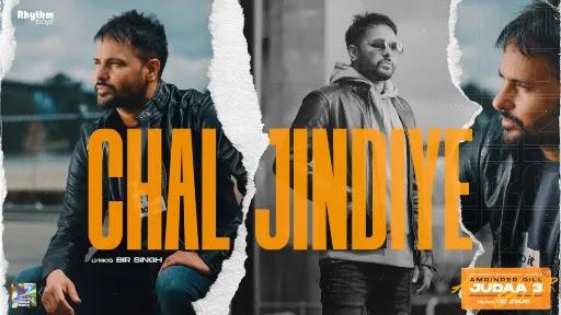 Chal Jindiye Lyrics | Amrinder Gill