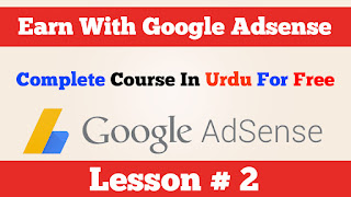2-How to earn money with google adsense Complete course In Urdu Hindi