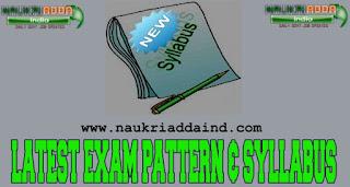 DRDO CEPTAM Tech-A Exam Syllabus